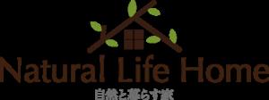 Natural life home ロゴ