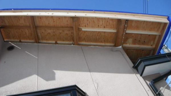 リフォーム 塗装(屋根・外壁) 仙台 費用